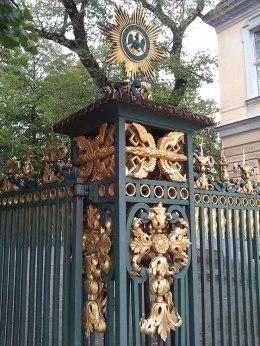 Charlottenburg_Zaun-klein